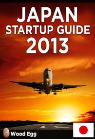 Japan Startup Guide 2013