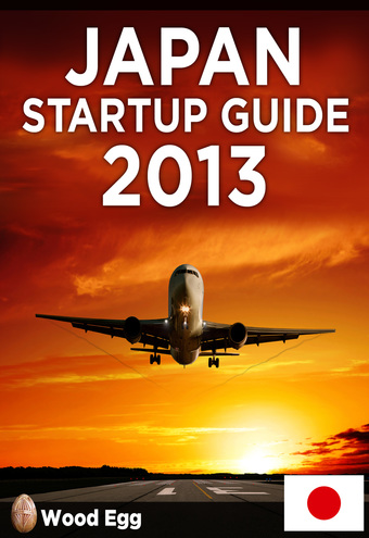 Japan Startup Guide 2013