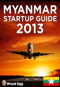 Myanmar Startup Guide 2013