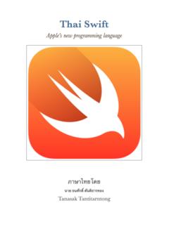 Thai Swift
