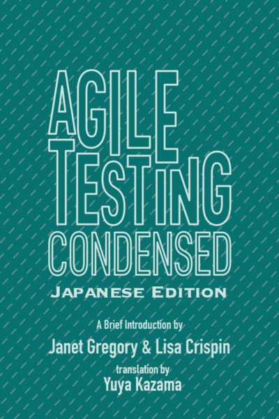 Agile Testing Condensed Japanese Edition