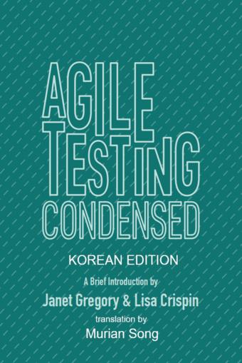 Agile Testing Condensed Korean Edition