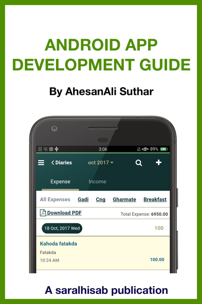 Android App Development Guide