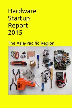 Hardware Startup Report 2015