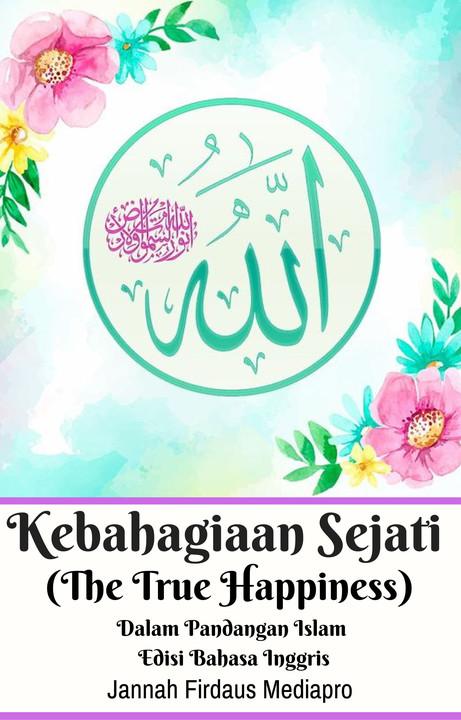 Meaning of Surah 71… by Jannah Firdaus Mediapro [PDF/iPad