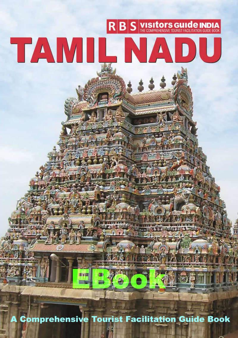 RBS Visitors Guide India… by Anup Kumar Narula [PDF/iPad/Kindle]