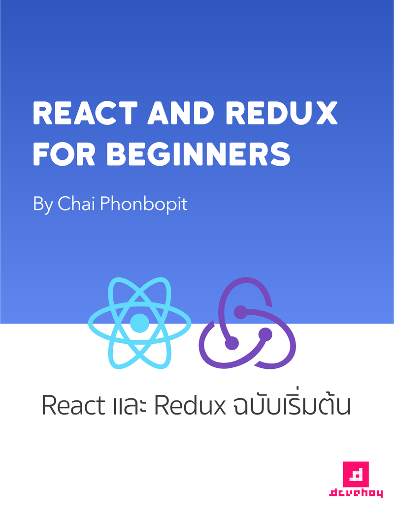 React and Redux for… by Chai Phonbopit [Leanpub PDF/iPad/Kindle]