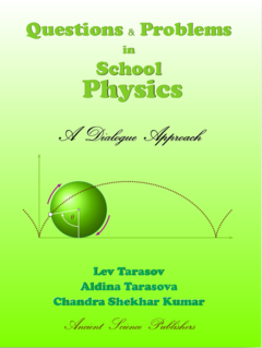 Questions and Problems in School Physics