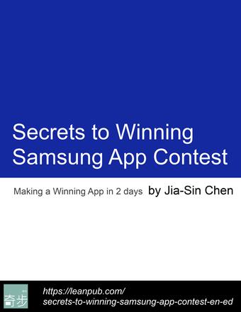 Secrets to Winning Samsung App Contest