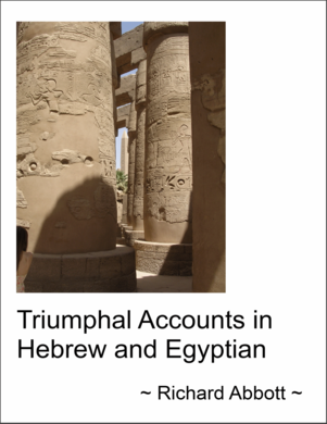 Triumphal Accounts in Hebrew and Egyptian