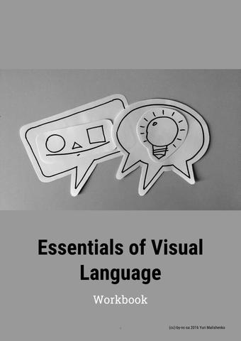 Essentials of Visual Language - Workbook